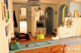 地中海小户型室内装潢效果图