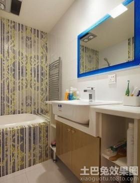 卫生间马赛克拼花效果图片-空间洗手台浴室柜装修效果图大全2017图