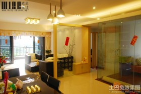 现代风格两室两厅装修效果图