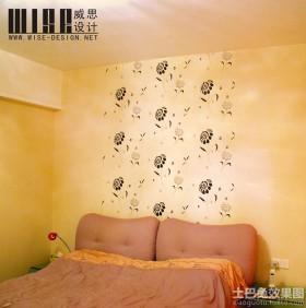 温馨现代卧室背景墙壁纸效果图