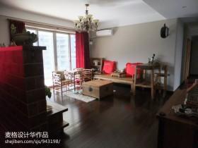小户型客厅中式家具图片