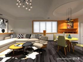 小客厅装修效果图 客厅餐厅一体化装修效果图