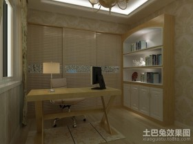 现代三居书房设计图