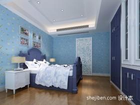 蓝色儿童房壁纸图片