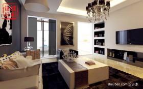 现代简约客厅装饰设计图片
