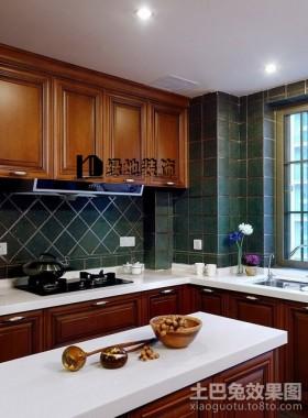 地中海二居开放式厨房装修效果图
