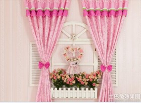 简约粉色卧室窗帘图片