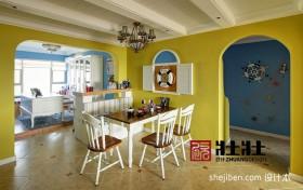 地中海客厅餐厅装修效果图