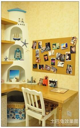 小户型地中海书房装修效果图