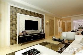简约三居客厅电视背景墙装修效果图