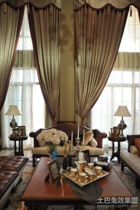 欧式风格窗帘最新欧式客厅效果图欣赏