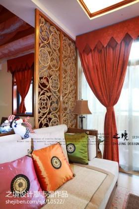 2013客厅窗帘装修图片