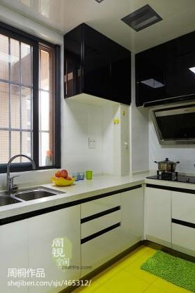 现代厨房设计效果图大全