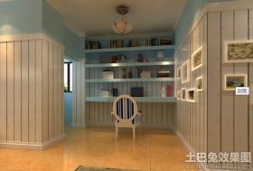 地中海书房家具设计效果图