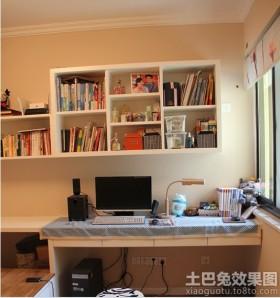 现代小书房书架图片