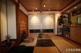 客厅日式榻榻米装修效果图欣赏