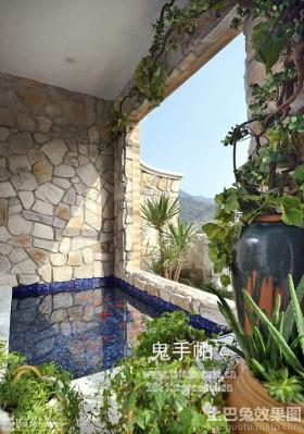 露天阳台水池设计效果图