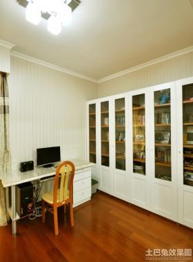 家庭书房整体书柜装修效果图