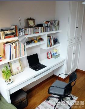 现代简约小书房桌脑桌设计效果图片