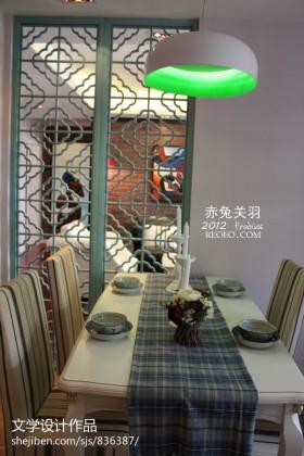 2013年小餐厅装修效果图欣赏