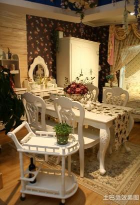 欧式田园风格家具