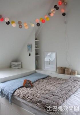 斜顶阁楼儿童房装饰效果图