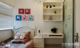 儿童房小卧室带书房装修效果图