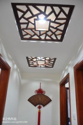 中式天花板装修效果图