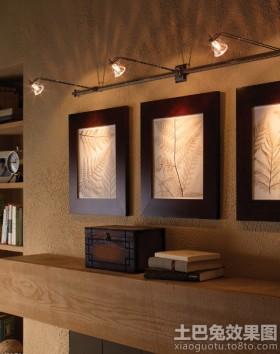 书房射灯图片