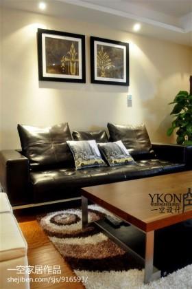 小户型客厅真皮沙发背景墙效果图