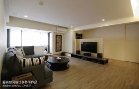 120平米房屋大客厅装修效果图