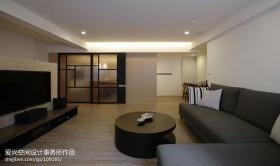 2013简约风格客厅沙发图片