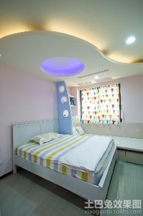 最新儿童卧室设计效果图
