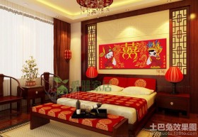 中式婚房十字绣图案大全2013