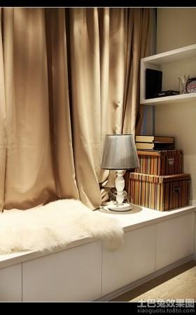 现代风格家居飘窗窗帘效果图