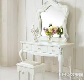 欧式梳妆柜梳妆镜图片