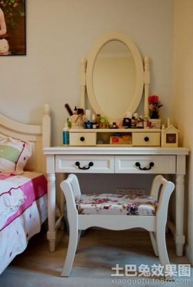 简欧卧室梳妆镜效果图片