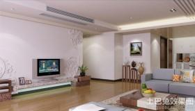 现代客厅木地板贴图图片