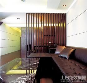 客厅装修木质隔断效果图
