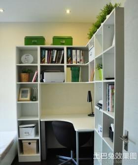 现代简约拐角小书房装修效果图大全