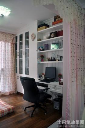 电脑桌书房柜子装修效果图大全2013图片