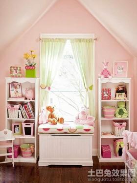女儿童房间飘窗效果图