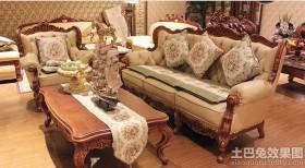欧式红木沙发坐垫