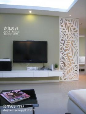 现代风格客厅电视柜背景墙效果图片大全