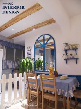 地中海风格小餐厅装修效果图片