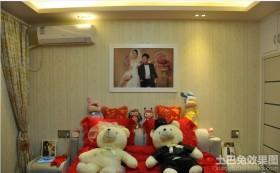 80后婚房床头玩具熊图片