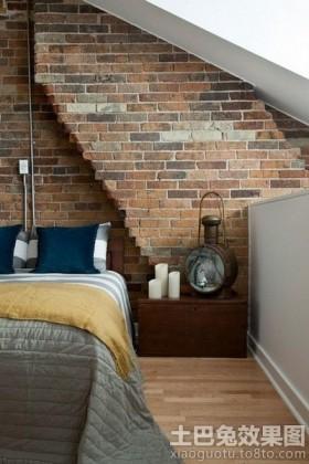 阁楼文化砖卧室背景墙