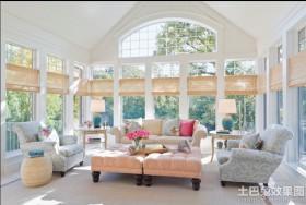 欧式风格阳光房客厅效果图
