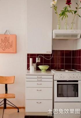 现代简约厨房电器效果图