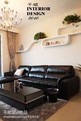 现代简约风格客厅皮沙发摆放图片